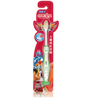 Saky 舒客 儿童成长牙刷