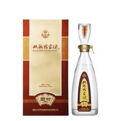 柔和双沟 珍宝坊之君坊 52度 浓香型白酒 480ml 20ml