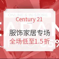 海淘活动:Century 21 服饰鞋包家居清仓专场