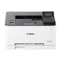 Canon 佳能 LBP613Cdw 彩色激光打印机 (白色)