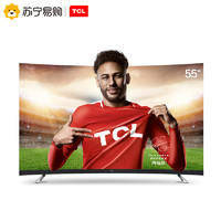 TCL 55T3 曲面4K液晶电视 55英寸