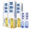 4号10点:SENSODYNE 舒适达 抗敏感牙膏 护理套装 69.9元