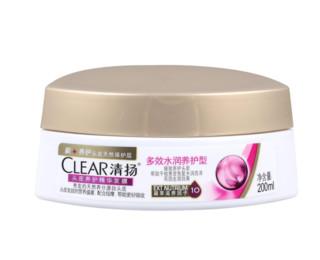 CLEAR 清扬 女士头皮养护精华发膜 200ml