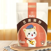 FUWAN 福丸 宠物 豆腐猫砂 2.5kg