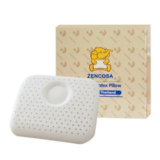 zencosa THPB01 新生儿天然乳胶枕