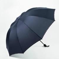 昵迪 十骨手动雨伞