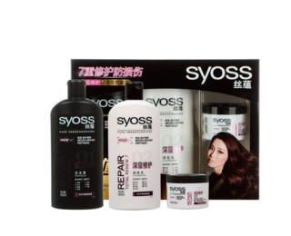 syoss 丝蕴 深层修护5周年套包 洗发露500ml+润发乳500ml+护发膜75ml