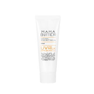 mama butter 乳木果油UV水润轻透防晒乳液 SPF30 PA+++ (60ml)