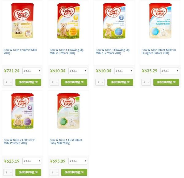 Vitamin Planet 中文网站 婴儿奶粉