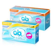 o.b. ProComfort系列 内置式 卫生棉条 普通型 普通型 单盒装 16支