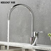 KEGOO 科固 K02002 全铜厨房冷热水龙头