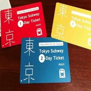 出游必备 : 日本东京 地铁卡 24小时/48小时/72小时 周游券