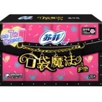 Sofy 苏菲 口袋魔法美妆心情芳香感护垫 155mm 28P *28件