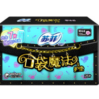 Sofy 苏菲 口袋零味感棉柔护垫卫生巾 155mm*28片