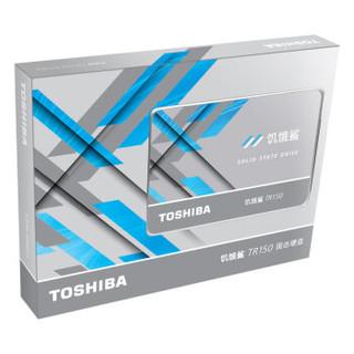 TOSHIBA 东芝 饥饿鲨 TR150 960G SATA接口 固态硬盘