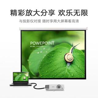 UGREEN 绿联 40264 VGA转HDMI线 0.5米 铝壳款