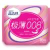 高洁丝 日用超薄卫生巾 240mm 16片 *10件 76.55元(合7.66元/件)