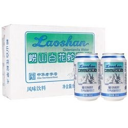 崂山 白花蛇草水 330ml*24罐  +凑单品