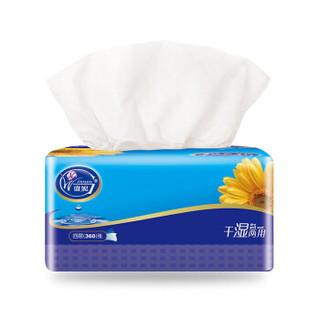 维妮(Winnin)干湿两用面巾抽纸可湿水单包4层90抽 *3件