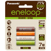 eneloop 爱乐普 7号高性能镍氢充电电池 4节装 54.9元