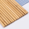 Suncha 双枪 节节高升竹木筷 24cm 25双 9.9元包邮(需用券)