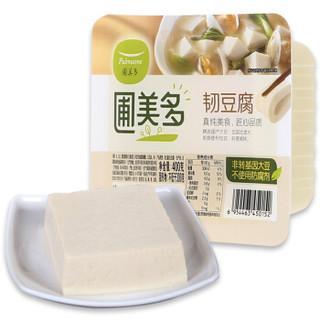 圃美多 韧豆腐 400g(火锅 方便菜 食材 凉拌菜 麻辣香锅/冒菜)