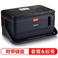 Brother 兄弟 PT-E800TK 标签打印机 (黑色)