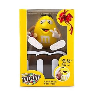 m&m's 巧克力豆 (148.5g、花生牛奶)