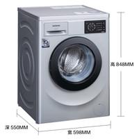 SIEMENS 西门子 XQG80-WM12L2E88W 8公斤 滚筒洗衣机