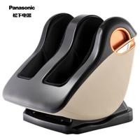 Panasonic 松下 EP-VF51-T492 脚部按摩器
