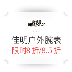 亚马逊中国 Garmin佳明指定产品