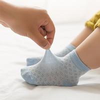 优可秀 儿童卡通棉袜 5双装