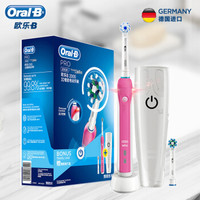 Oral-B 欧乐-B P2000 粉 电动牙刷