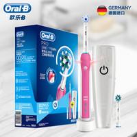 BRAUN博朗 Oralb P2000 电动牙刷 2支牙膏礼盒装