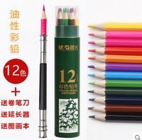 M&G 晨光 彩色铅笔 12色 送延长器+卷笔刀+图画本
