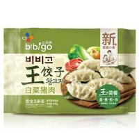 bibigo 必品阁 白菜猪肉王饺子 490g *3件