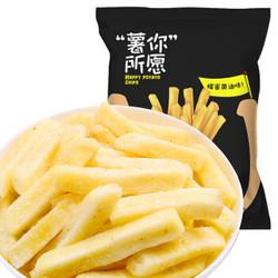 一品巷子 美式薯条 蜂蜜黄油味 20g *2件