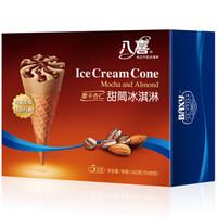 限地区:八喜 冰淇淋 甜筒组合装 多口味可选 68g*5支