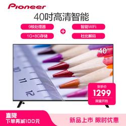 预定:Pioneer 先锋 LED-40B570P 40英寸 液晶平板电视