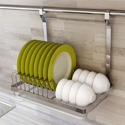四季沐歌(MICOE) 不锈钢厨房置物架壁挂墙上用品收纳架挂件 碗架+刀板架+筷笼架(100杆)C5套装
