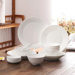 佳佰 陶瓷餐具 20头