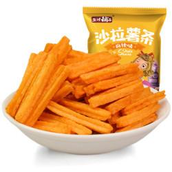 盐津铺子 沙拉薯条 麻辣味45g *2件