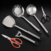 BAYCO 拜格 家用厨具4件套 送厨用剪、手工剪