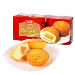 四洲 巧克力夹心派 营养早餐 饼干蛋糕 200g *2件
