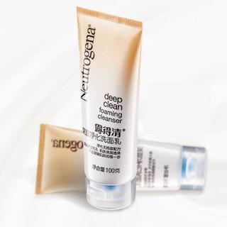 Neutrogena 露得清 深层净化洁面系列洗面乳 100g*2