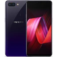 OPPO R15 梦镜版 全面屏双摄拍照手机 6GB+128GB