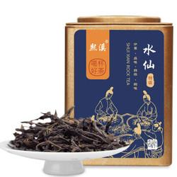 熙溪 武夷山岩茶 正岩红茶特级水仙 80g