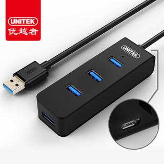 UNITEK 优越者 Y-3098ABK USB3.0高速扩展4口HUB集线器