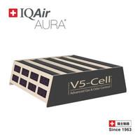 IQAir AURA HealthPro V5-Cell MG空气净化器滤芯滤网