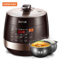 SUPOR/苏泊尔 SY-60YC8001Q电压力锅家用高压饭煲6L正品双胆5-8人
